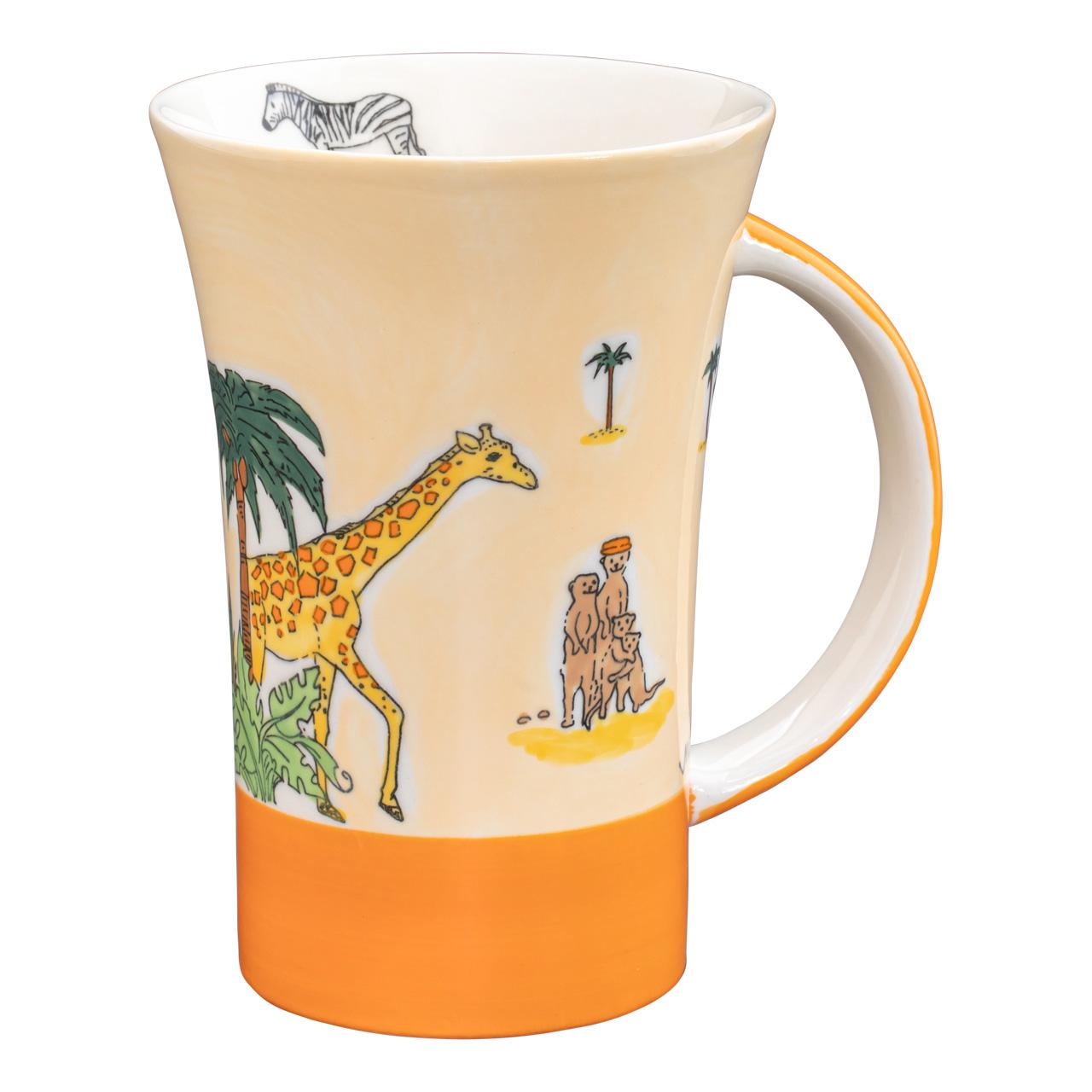 Coffee Pot - Afrika-Hideaway